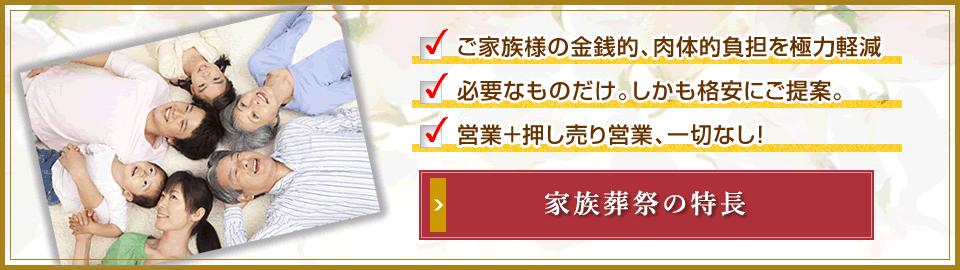 bn_tokucho