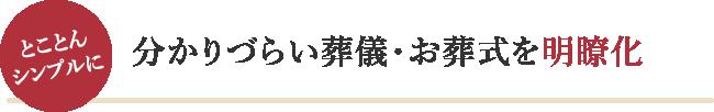 tl_meikaku